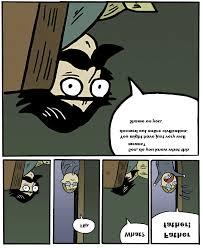 Staredad Meme - stare dad central comics flip