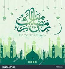 ramadan kareem beautiful greeting card arabic stock vector