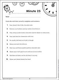 all worksheets grammar grade 6 worksheets printable worksheets
