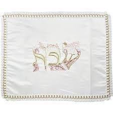 shabbat challah cover jerusalem golden shabbat challah cover judaica mall