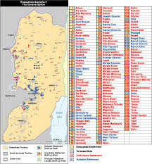 Isreal Map Jr Pictures Israel Maps