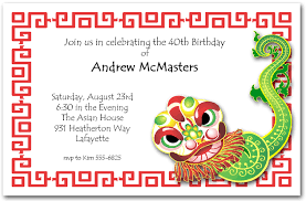 chinese birthday invitation cards festival tech com