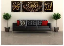 Muslim Home Decor 2018 100 Painted Calligraphy Islamic Words Painting On