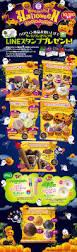 11x17 background halloween 280 best halloween images on pinterest happy halloween