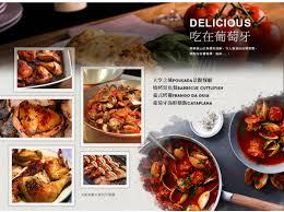 駑ission de cuisine 沐樂國際旅行社 portuguese letters 葡萄牙阿爾加維海岸13天