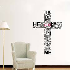 compare prices on jesus wall murals online shopping buy low price waterproof cross jesus christ psalm pray bible wall sticker god wall mural vinyl bedroom art decor