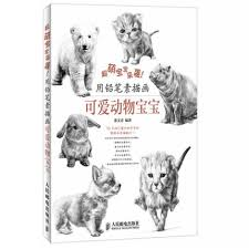chinese pencil sketch animal cat dog painting book sketch based