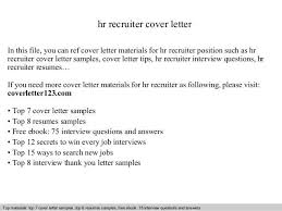 sample hr recruiter cover letter best recruiting and employment