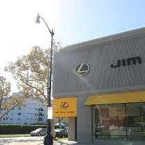 lexus beverly service wilshire front jim falk lexus of beverly office photo