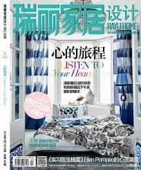karre design neptun ozis on rayli magazine china karre design