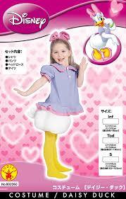 Daisy Duck Halloween Costume Coco Costume Rakuten Global Market Child Daisy Kids Daisy