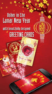 happy lunar new year greeting cards new year greeting cards android apps on play