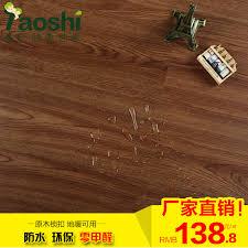 buy the dow lock sheet vinyl flooring pvc floor sculpture