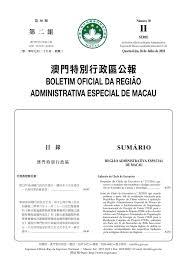 changement si鑒e social sci formalit駸 澳門特別行政區公報