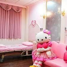 would you deliver your baby at the hello kitty maternity hospital