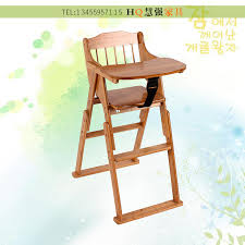 multi function folding chair bamboo chair children eat baby seat