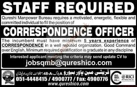 bureau express qureshi manpower bureau express ads 11 august 2016 paperpk