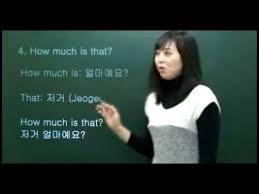 Asian Teacher Meme - korean teacher fail omg hilarious funniest video youtube