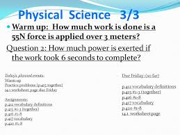 physical science 5 23 due last week 5 18 p 546 vocabulary p 549