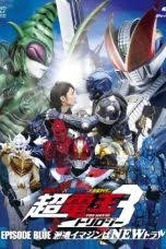 search results for kamen rider wizard sub indo page 5