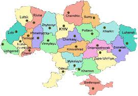 map ukraine ukraine images ukrainian map hd wallpaper and background photos