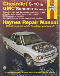 28 1995 chevy 1500 service manual 110334 1995 chevy 1500