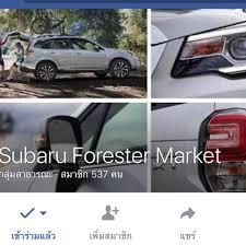 subaru thailand subaru forester club thailand home facebook