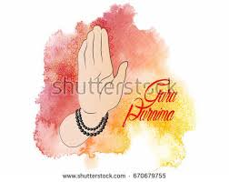 guru stock images royalty free images u0026 vectors shutterstock