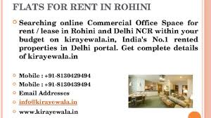 flats for rent in rohini house on rent in delhi kirayewala in