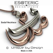 metal name necklace images Name necklace farsi name jewelry perisan name jewelry arabic jpg