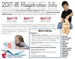 kindergarten registration elementary education