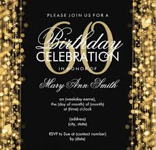 60th birthday party invitations dhavalthakur com