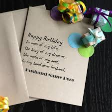 cards best birthday wishes husband name write best birthday wish card with name pix