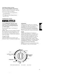 kenmore 500 washer manual page 23 of kenmore washer automatic washers user guide