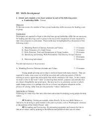 3 12 179 individual master master guide manual