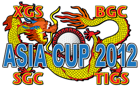 Asia Cup 2012 Latest Schedule