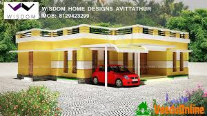 Kerala Home Plan Single Floor Kerala Home Plans Archives Veeduonline