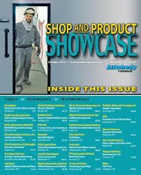 lexus of towson body shop october 2016 shop u0026 product showcase by autobody news issuu