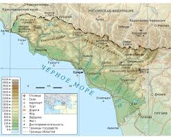 Russia Physical Map Physical Map by Maps Of Abkhazia Detailed Map Of Abkhazia In English And Russian