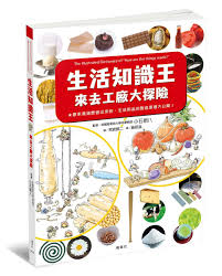 r駭ov cuisine cuisine r駭ov馥ch麩e 100 images 暢銷書榜書籍介紹好書推薦痞客邦