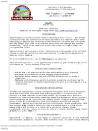 Art Handler Job Description Download Job Announcement Receptionist Docshare Tips