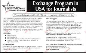 journalists jobs in pakistan airport security journalists job opportunity 2018 jobs pakistan