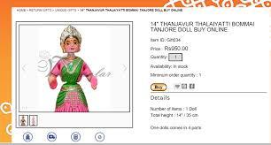 Matrimonial Resume Format 7 Indian Wedding Gifts For A Software Engineer The Jodi Logik Blog