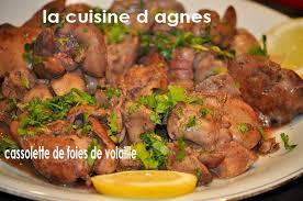 recette cuisine libanaise mezze mezzé libanais part2 la cuisine d agnèsla cuisine d agnès