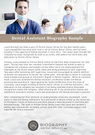 Resume Bio Template Dental Assistant Biography Writing