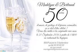texte anniversaire 50 ans de mariage invitation anniversaire mariage flûtes de chagne 123 cartes