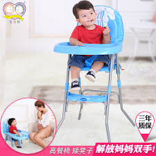 baby chairs for dining table child dining chair multifunctional baby dining chair baby portable