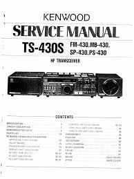 ts 430s service manual