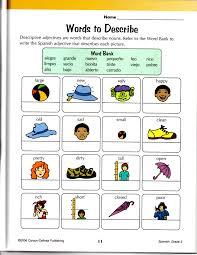 Syllable Worksheets Mrs Tams Classwork U0026 Home Practice Sra Tams Spanish Third Grade