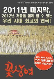 chambre photographique num駻ique 한국공연예술센터 태그의글목록 서울나그네의대한민국은하나